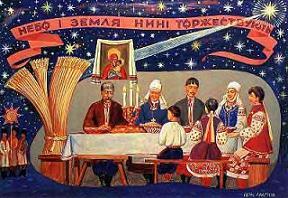 Традиції святкування Різдва Христового - 6 Січня 2013 - Парафія св ...